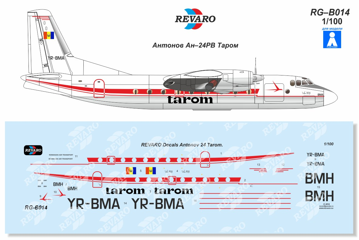 декаль, 1/100, An-24RV Ан-24РВ, revaro, реваро, decal tarom plasticart