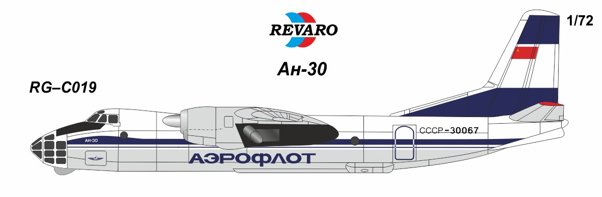 декали 1/72 revaro An-30 A-Model decal реваро