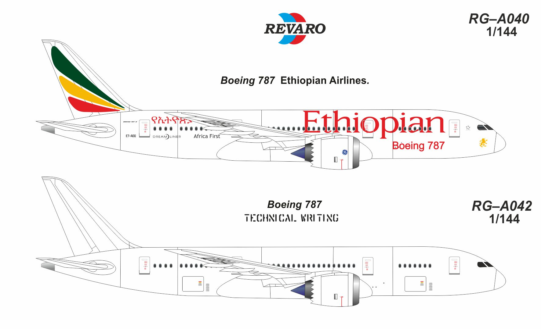 декали Boeing 787 1/144 revaro decal