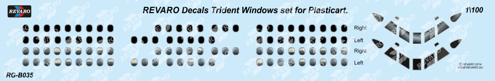 декаль на Trident, revaro, реваро decal windows