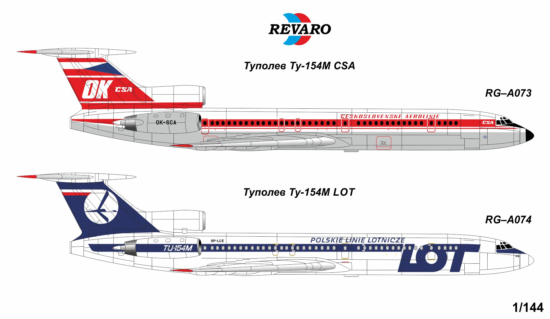 декали decals 1/144 revaro Tu Ту-154м звезда zvezda