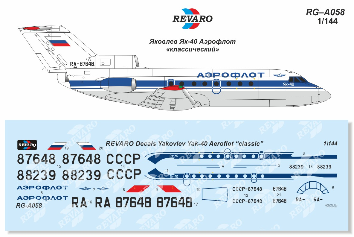 декаль, 1/144, Як-40, revaro, реваро, YAK-40, decal